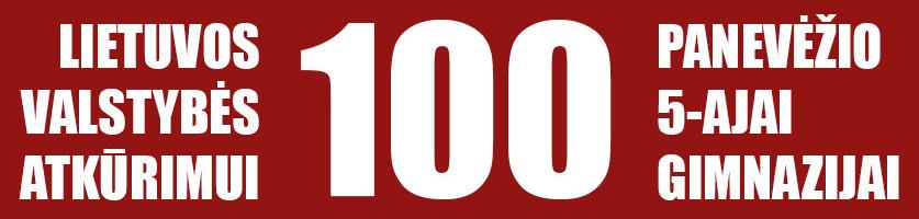 100 METU GIMNAZIJAI